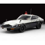 Japanese Kanagawa Prefectural Police Nissan Fairlady