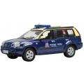 Kenyan Police Highway Patrol X-Trail