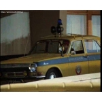 GAZ 24 Volga Militia Russian Police