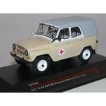 Russian Medical Services UAZ 469BG
